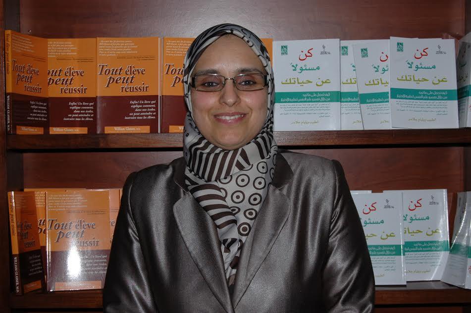 Dr. Asmaa Chroqui