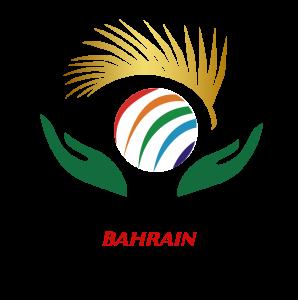 Bahrain Summit