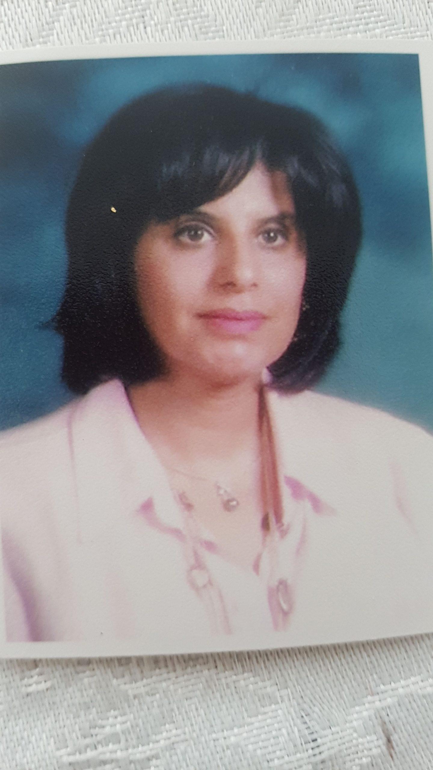 Hana Al Sane